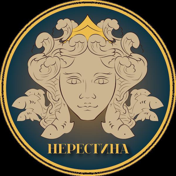 Логотип базы Нерестина